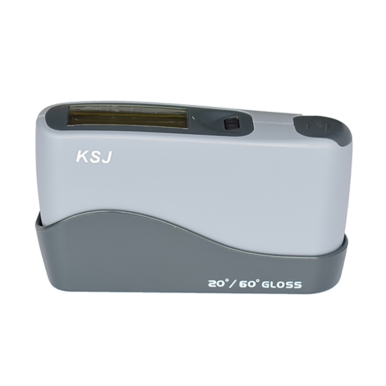 MG68-F2 intelligent two-angle photometer